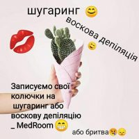 medroom-photo_20